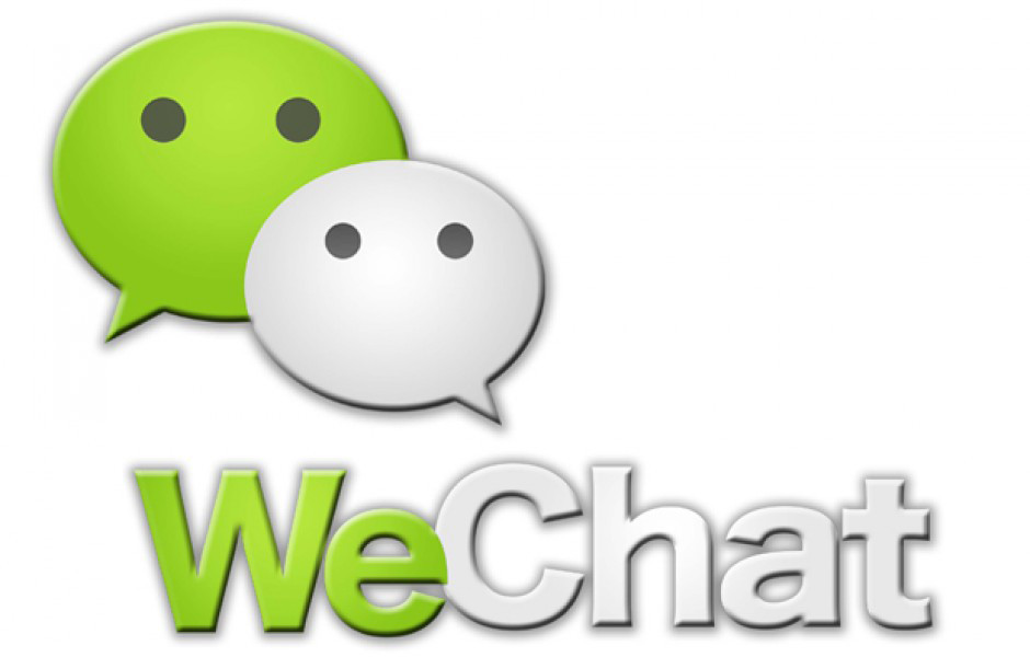 Logo Reseau social WeChat
